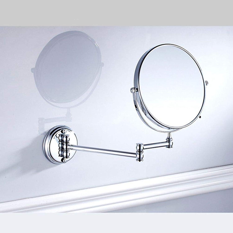 LUDSUY Retro Bathroom 8-Inch Folding Mirror Beauty Mirror Ingreened Retractable Wall Bathroom Mirror, A Bright Silver