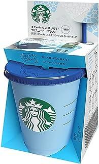 スターバックス オリガミ アイスコーヒー ブレンド with リユーザブルカップ