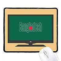 バングラデシュ国の旗の名 マウスパッド・ノンスリップゴムパッドのゲーム事務所