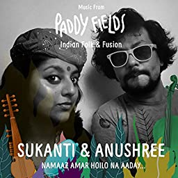 Amazon Music Unlimitedのsukanti Anushree