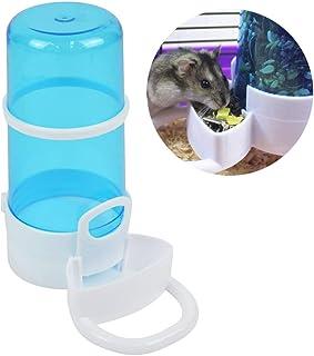 ペット自動給餌器 小動物用 自動吸水器 小鳥ゲージ 固定 えさ入れ 水やり ハムスター フェレット