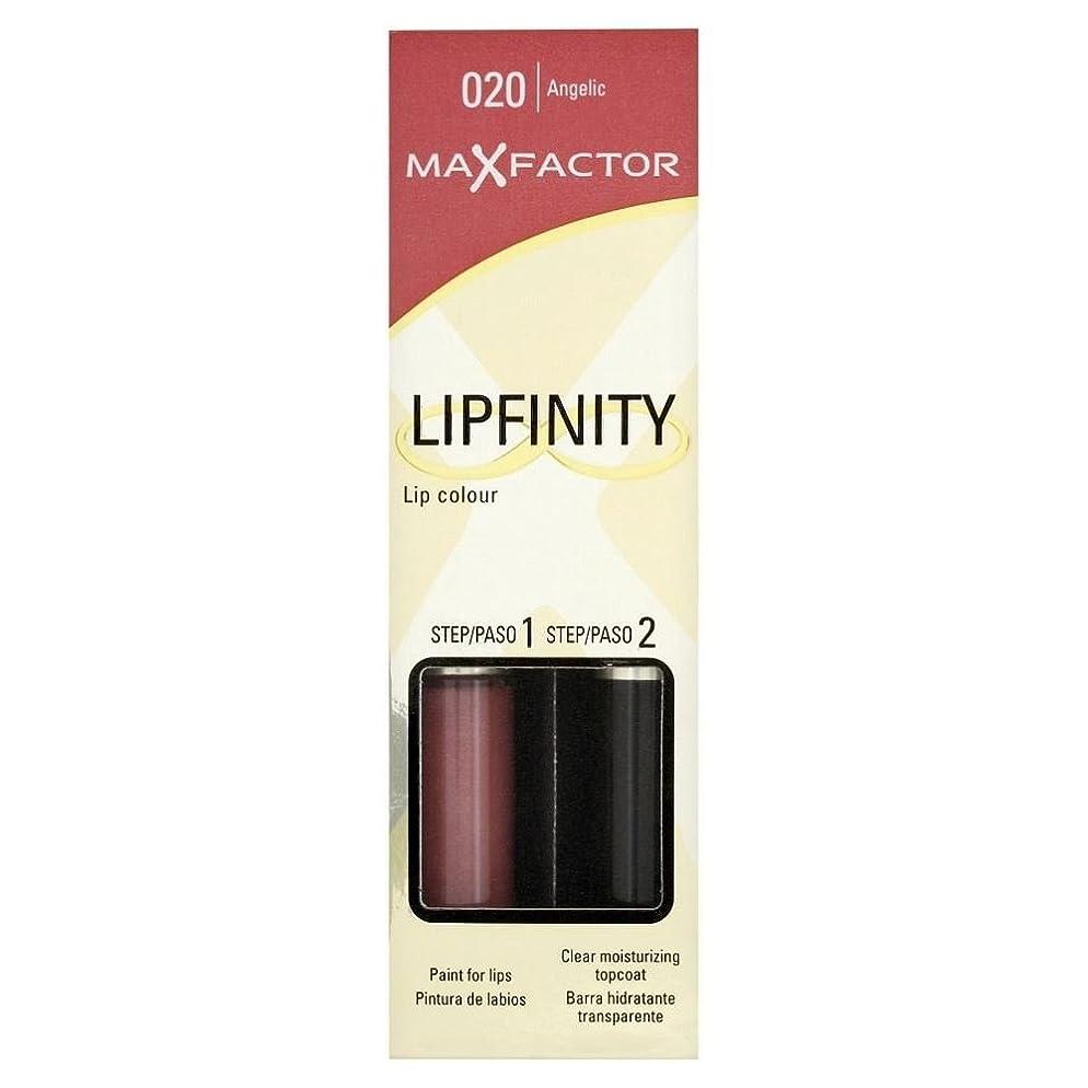 実用的愛甘味Max Factor Lipfinity - 20 Angelic マックスファクターlipfinity - 天使の20