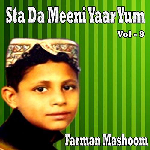 Sta Da Meeni Yaar Yum, Vol. 9