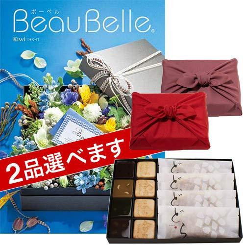 (2品選べる) BEAUBELLE (ボーベル) カタログギフト KIWI(キウイ) +<KOGANEAN>【風呂敷包み】こがねもなか・こいねり・どら各4個 / 京赤色(無地)