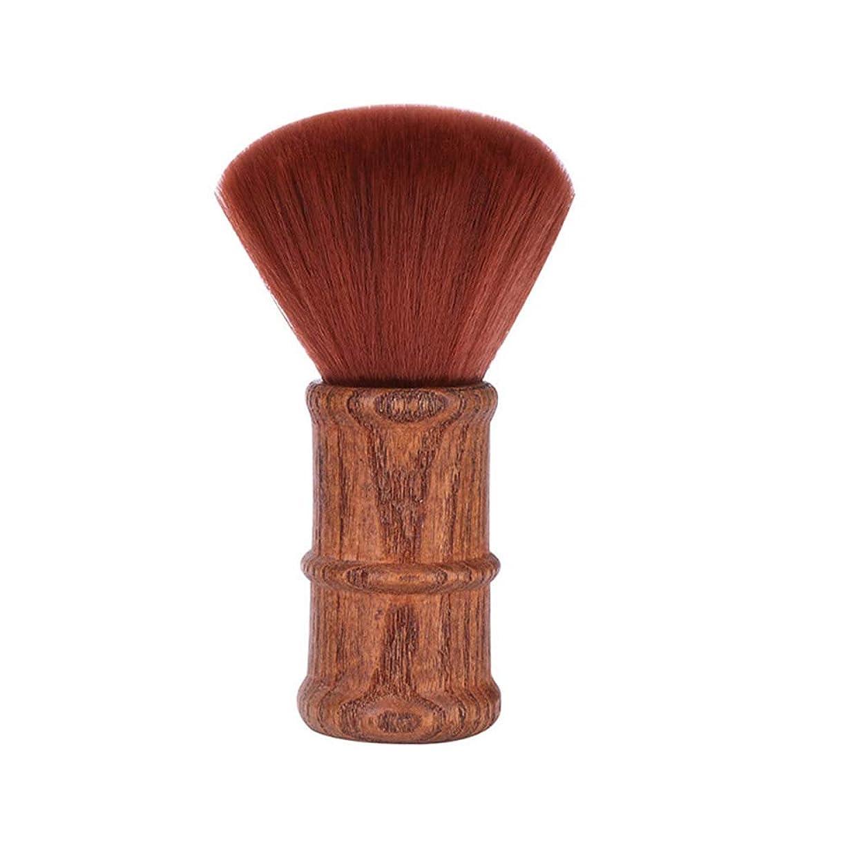 大きい些細バングラデシュACHICOO ヘアクリーニングブラシ ネックフェイスダスター 剛毛 繊維 髪 屑 掃除 ヘアカット 理髪 サロン ダークウッド