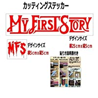 MY FIRST STORY ステッカー (赤)
