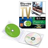 エレコム レンズクリーナー ブルーレイ DVD CD 強力 乾式 レコーダー/カーナビ対応 AVD-CKBRDC