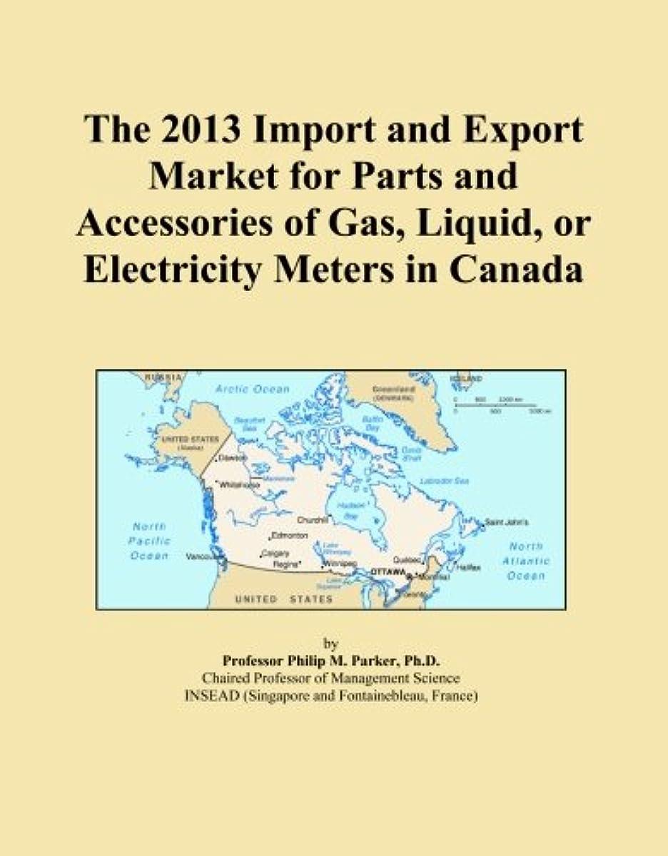 モッキンバード小麦マーケティングThe 2013 Import and Export Market for Parts and Accessories of Gas, Liquid, or Electricity Meters in Canada