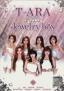 T-ARA Japan Tour Jewelry Box (2DVD Set, All Region, Korean Music DVD)