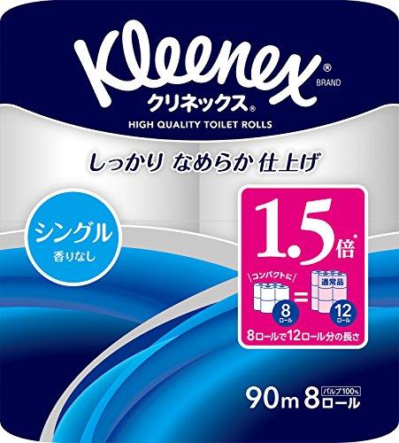 クリネックス 1.5倍巻き コンパクト トイレット8ロール 90mシングル