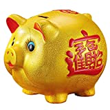 15' Gold Pig Lucky Porcelain Fortune Pig Money Box Piggy Bank