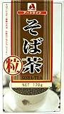 アートライフ そば茶 100% 粒 170g