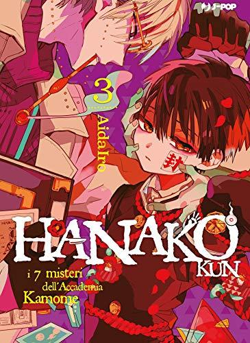 Hanako-kun. I 7 misteri dell'Accademia Kamome (Vol. 3)