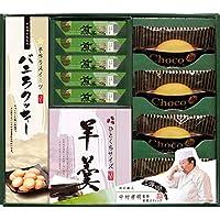 gift 金額で送料変わります 和の鉄人「中村孝明」監修 煎茶スティック&アソートギフト CNK-BO