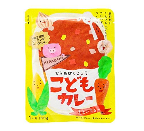 こだわりの国産野菜使用・無添加「平田牧場こどもカレー 100g」×14個セット