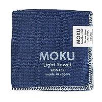 今治タオル コンテックス MOKU Light Towel ハンカチ ネイビー