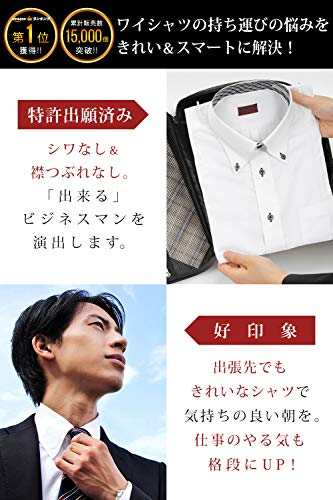 Lesourire出張時の着替えをオールインワンネクタイワイシャツケースyシャツガーメントブラック