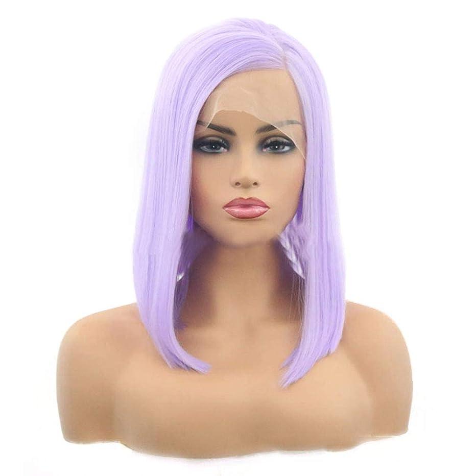 ラグぬれた紳士気取りの、きざなYrattary ライトパープルボボヘッドショートヘアレディースショートストレートヘア内部バックルナシカーリーヘアウィッグ複合ヘアレースウィッグロールプレイングかつら (色 : 紫の, サイズ : 16 inch)