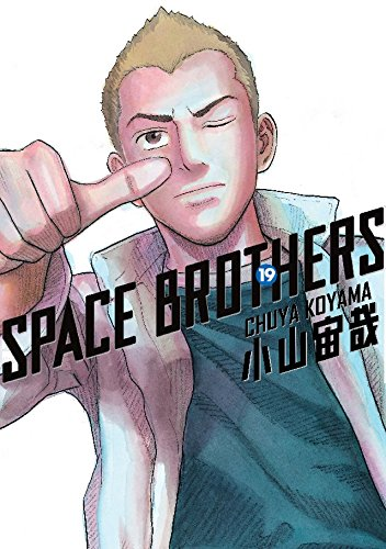 Space Brothers Vol. 19 (English Edition)