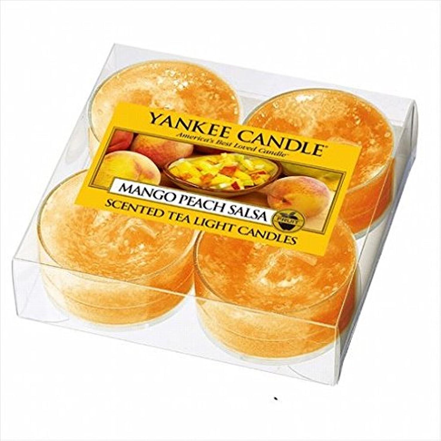 シェード誰かデッキカメヤマキャンドル( kameyama candle ) YANKEE CANDLE クリアカップティーライト4個入り 「 マンゴーピーチサルサ 」