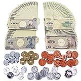 CHURACY お金 おもちゃ 模型セット お買い物の練習に お札は両面印刷 全種コイン入
