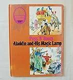 【PUSS 'N' BOOTS (長靴をはいた猫)ALADDIN & HIS MAGIC LAMP (アラジンと魔法のランプ) <A McCALL BOOK>】 ヴィンテージ洋書(古本)<copyright 1969年>