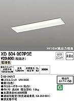 XD504007P3E オーデリック LEDベースライト(LED光源ユニット別梱)