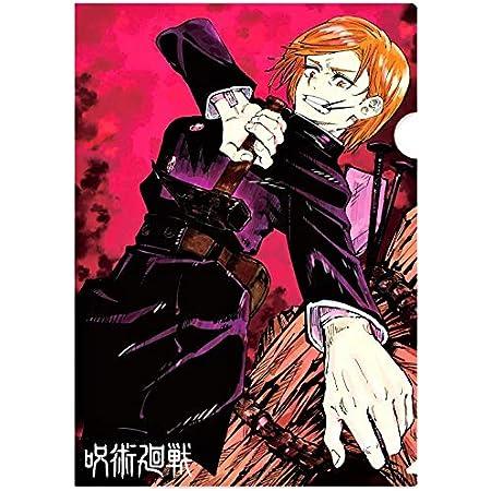 呪術廻戦 クリアファイル 3巻イラスト 釘崎野薔薇 ジャンプショップ 限定