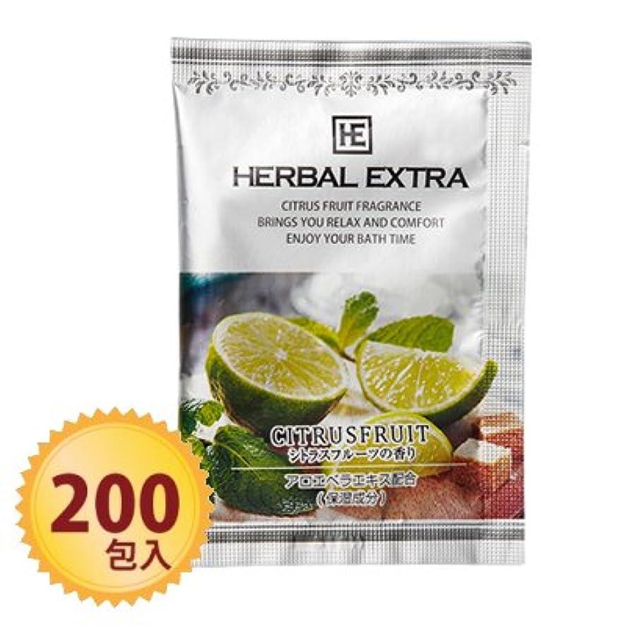 ビーズチャンバー慎重ハーバルエクストラBS シトラスフルーツの香り 20g×200個
