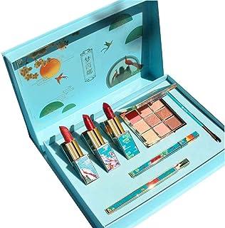Make-upkit Voor Vrouwen Matte Lippenstiftset In Chinese Stijl Oogschaduwpalet Eyeliner Wenkbrauwpotlood Oogschaduwkwast Me...
