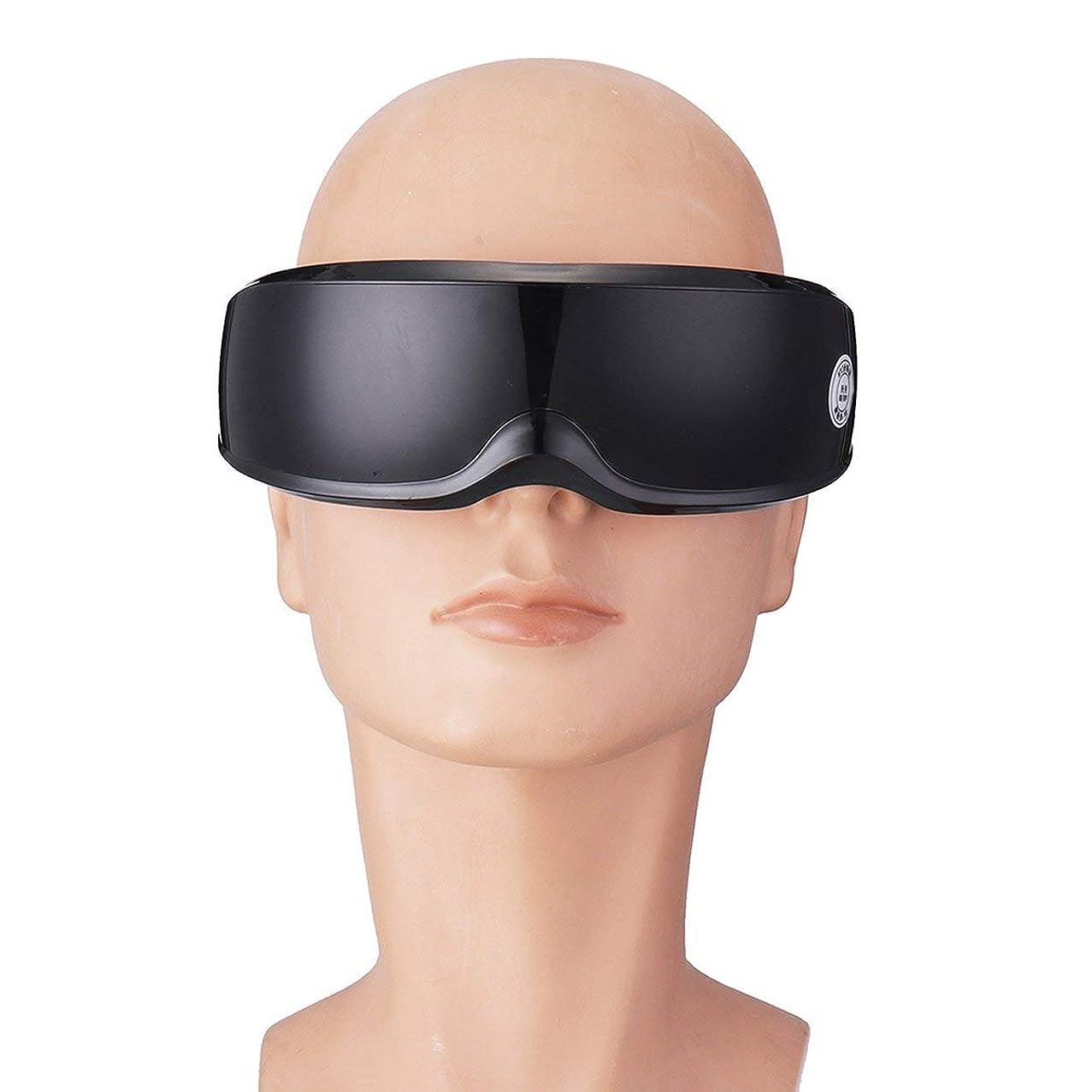 アーサー辛な肯定的USB Charging Electric Eye Massager Heating Care Vibration Massage Stress Relief Relaxation Eyesight Recovery Eye SPA Device