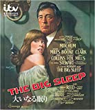 大いなる眠り(スペシャル・プライス)[Blu-ray/ブルーレイ]