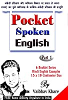 Spoken English with Grammar Pocket Size 6 Book Set with Hindi Translation and examples