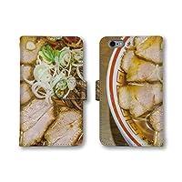 品 Android One S2 ケース 手帳型 スマホケース ラーメン eat-059 麺 スマホカバー 携帯カバー