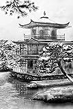 Kinkaku-ji Journal: Temple of the Golden Pavilion In Kyoto Japan, Rokuon-ji Deer Garden Temple Ruled Notebook, Journal For Writing, Diary To Write In, Lucanus 120 Lined Pages (Kinkaku-ji Notebooks)