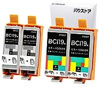 Canon BCI-19 4個 互換インクカートリッジ【バウストア】