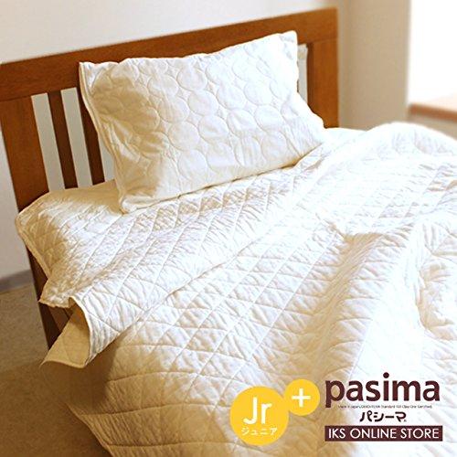 pasima 【パシーマ】キルトケット 医療用純度に高めた脱脂綿 究極の寝具 (ジュニアプラスきなり)