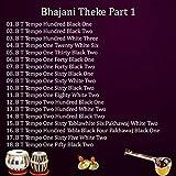 B T Tempo One Sixty Tablawhite Six Pakhawaj White Two