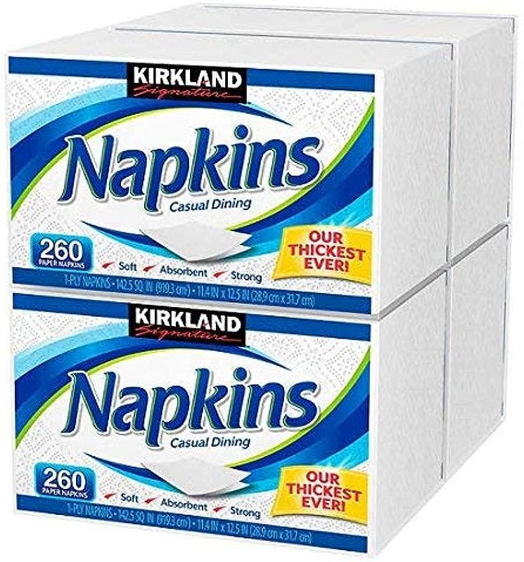 Kirkland Signature Casual Dining Napkins 4 Packs 1040 Ct Total
