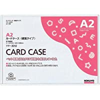 コクヨ カードケース(環境対応)硬質A2 20枚