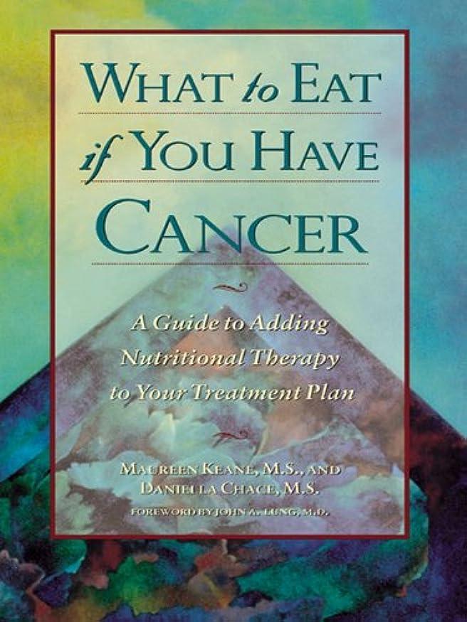 集中的な切手ポインタWhat to Eat if You Have Cancer: A Guide to Nutritional Therapy to Your Treatment Plan (English Edition)