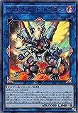 遊戯王 LGB1-JP045 ヴァレルエンド ドラゴン (日本語版 ウルトラレア) LEGENDARY GOLD BOX