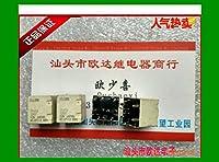 1PC 71012 1206 12V ACJ2112 M06