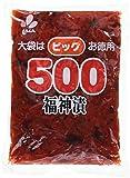 新進 ビッグ500 福神漬 500g