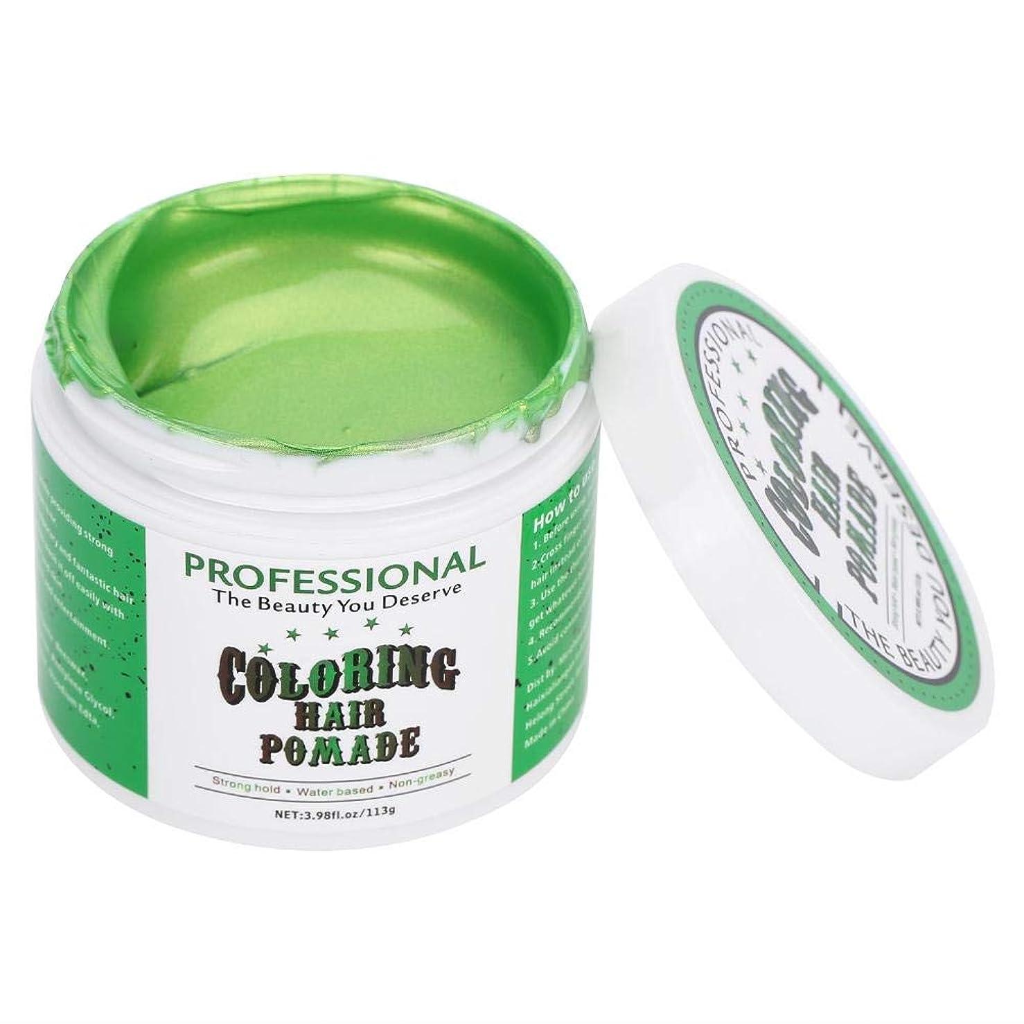 利点行うゼロ5色113グラム使い捨てカラーヘアポマードワックス、簡単着色スタイリングヘア染料安全で快適な着色ヘアスタイルモデリングワックス用染料ヘアカラー(#5)