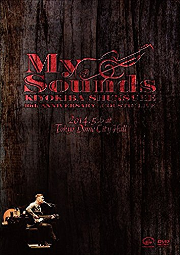 """10th Anniversary Acoustic Live """"MY SOUNDS"""" 2014.5.6 at TOKYO DOME CITY HALL [DVD]"""