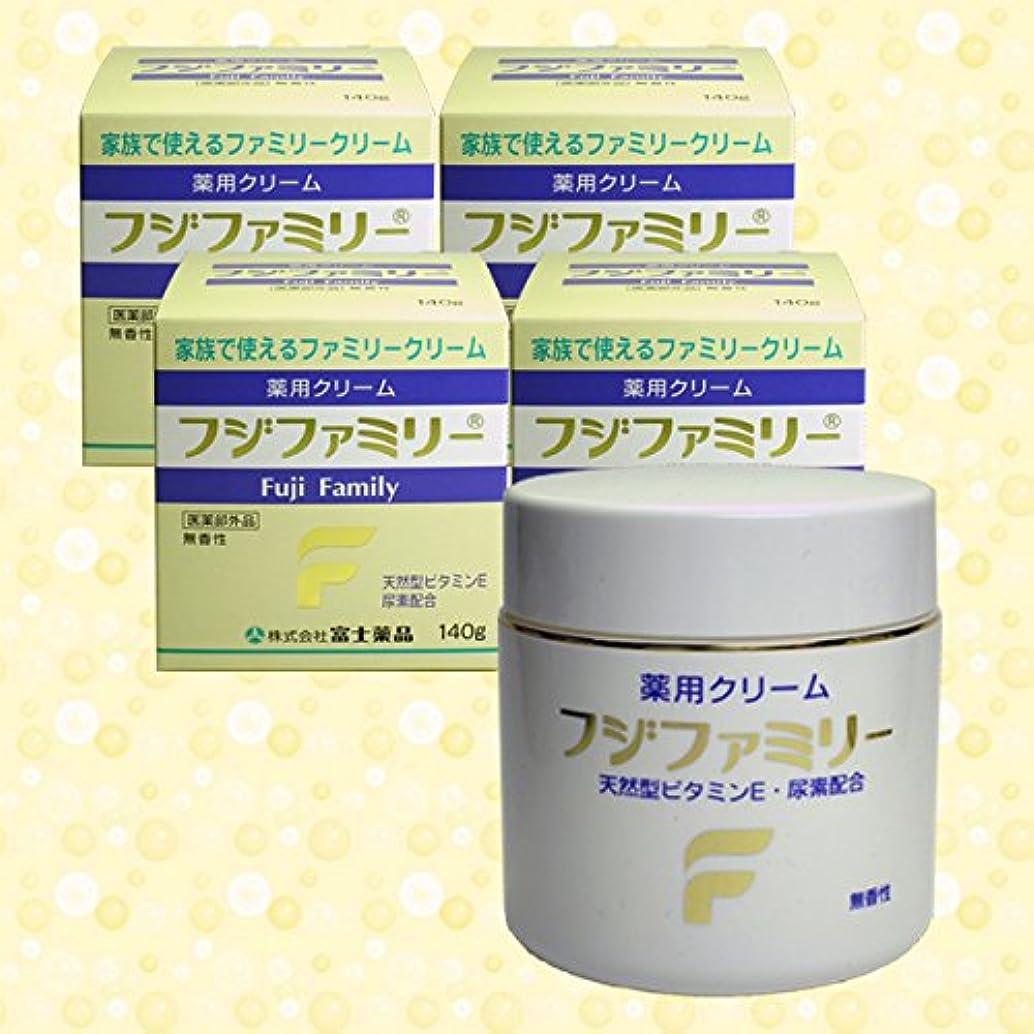 シェアリマ前方へ富士薬品 薬用クリームフジファミリー140g×4個セット 医薬部外品