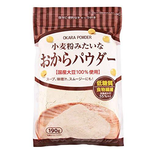 【マテリス株式会社】小麦粉みたいな おからパウダー 190g×2袋 国産 超微粉