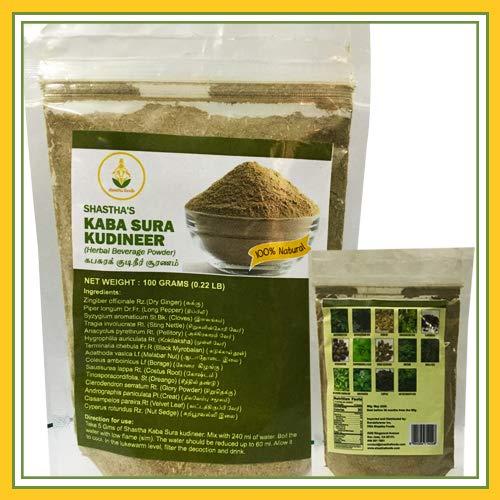 Shastha Kaba Sura (Kabasura) Kudineer (Pack of 3) Each 100g (B-P) Product from India (Tamil Nadu)