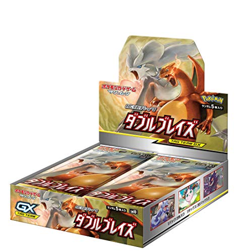 Pokemon Card Game Sun & Moon Expansion Pack Double Blaze Box (Japan)